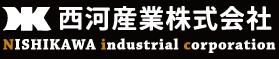 西河産業株式会社